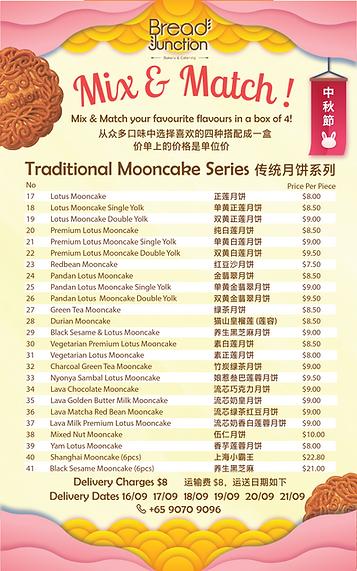 Mooncake pricing final-01.png
