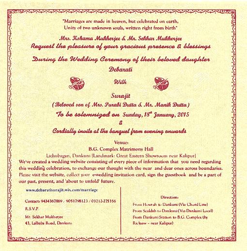 Wedding of Debarati & Surajit | INVITATION