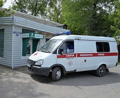 Поликлиника города кирова на грибоедова