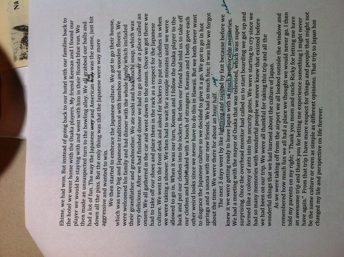 risky business essay