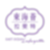 東海薈拉斐特紫色logo.png