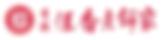 恆香-Logo.PNG