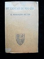 EL CANTAR DE MIO CID, EL ROMANCERO..