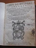 Libro de Relojes Solares