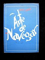 Juan Ojeda - Arte de Navegar