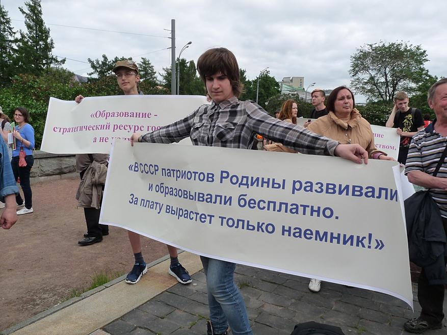 Москва, ул кастанаевская, д 48