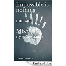 Duke mba essays