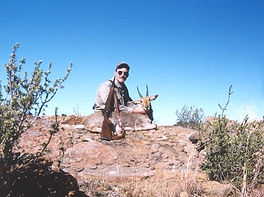 REEDBUCK MOUNTAIN 5.jpg