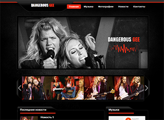 Музыканты Template - Этот смелый и яркий шаблон идеально подходит для создания современного сайта, где вы сможете делиться музыкой, видео роликами и новостями с вашими фанатами. Здесь вы сможете загрузить фотографии, видео, настроить или изменить дизайн, соответствующий стилю вашей музыкальной группы.