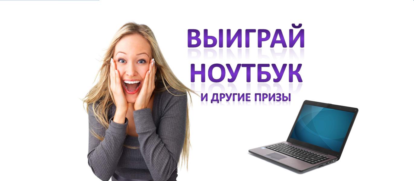 бесплатная регистрация сайт знакомств