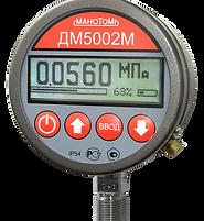 ДМ5002М-ЖКИ