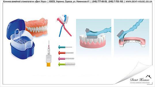 Уход за съемным зубным протезом в домашних условиях