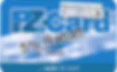 PZ Partner Card