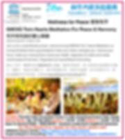 UNESCO_Peace_GMCKS_Meditation_flyer.jpg