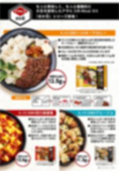 新商品_おか豆 (1).jpg