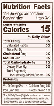 vanilla_nutritional.jpg