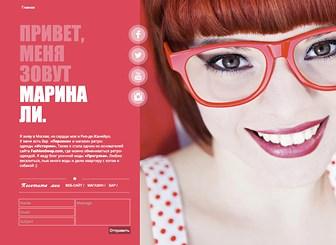 Личная страничка Template - Стильная тема в одну страничку с яркими цветами и шикарным дизайном. Этот идеальный сайт-визитка позволит вам напрямую соединиться с вашими профилями в социальных сетях или блогах в одном месте. Загружайте собственные фотографии, настравивайте цвета и выражайте собственную индивидуальность.