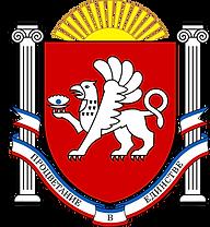 Emblem_of_Crimea.png