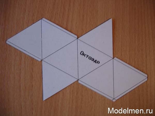 Геометрические фигуры из картона - Журнал