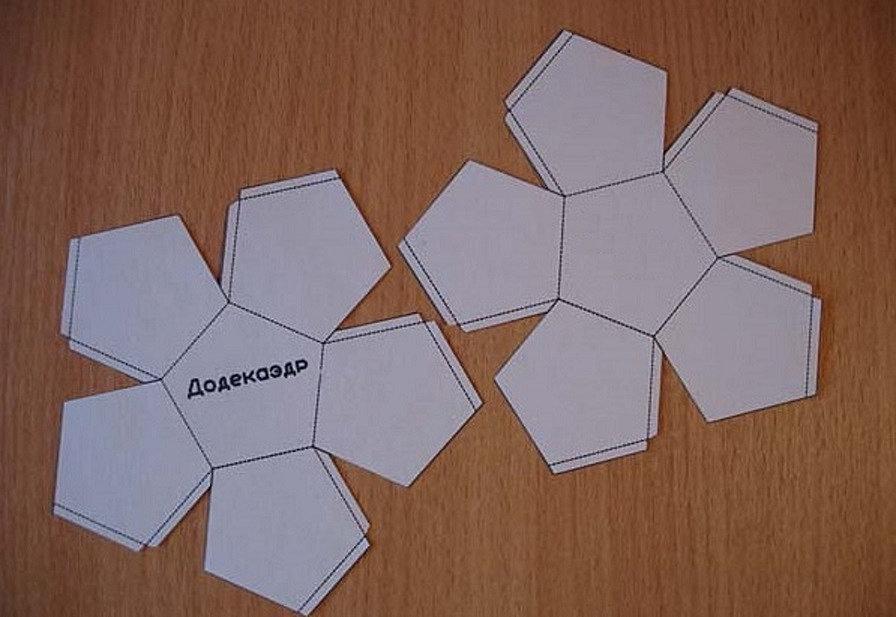 Многоугольники из бумаги своими руками