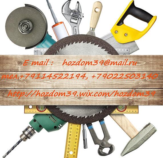 Инструмент для строительства дома своими руками