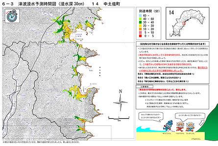 津波浸水予想時間図.jpg