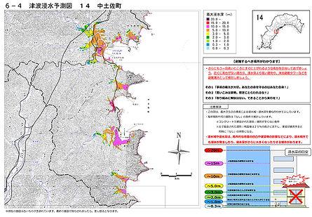 津波浸水予測図.jpg