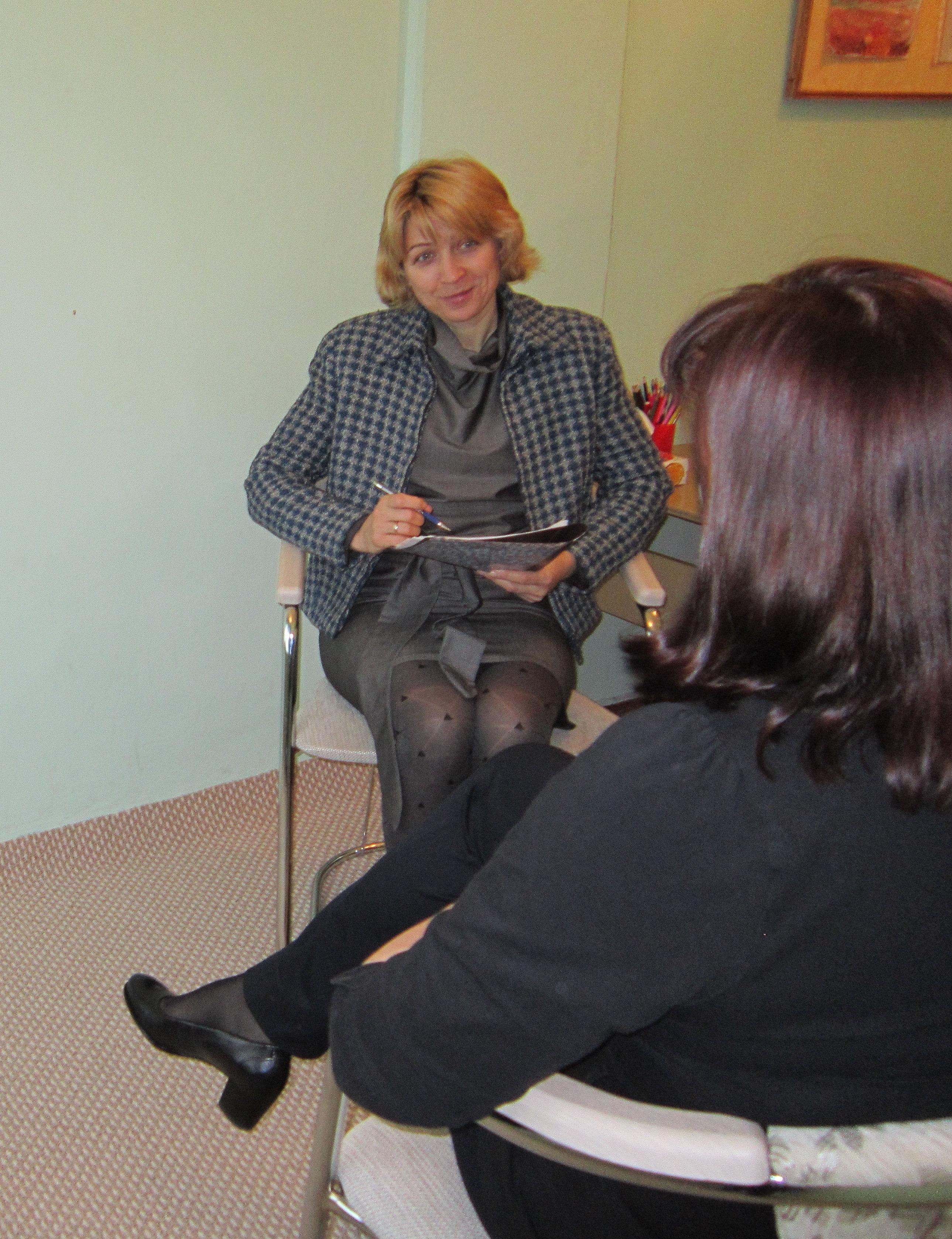 консультации психолога
