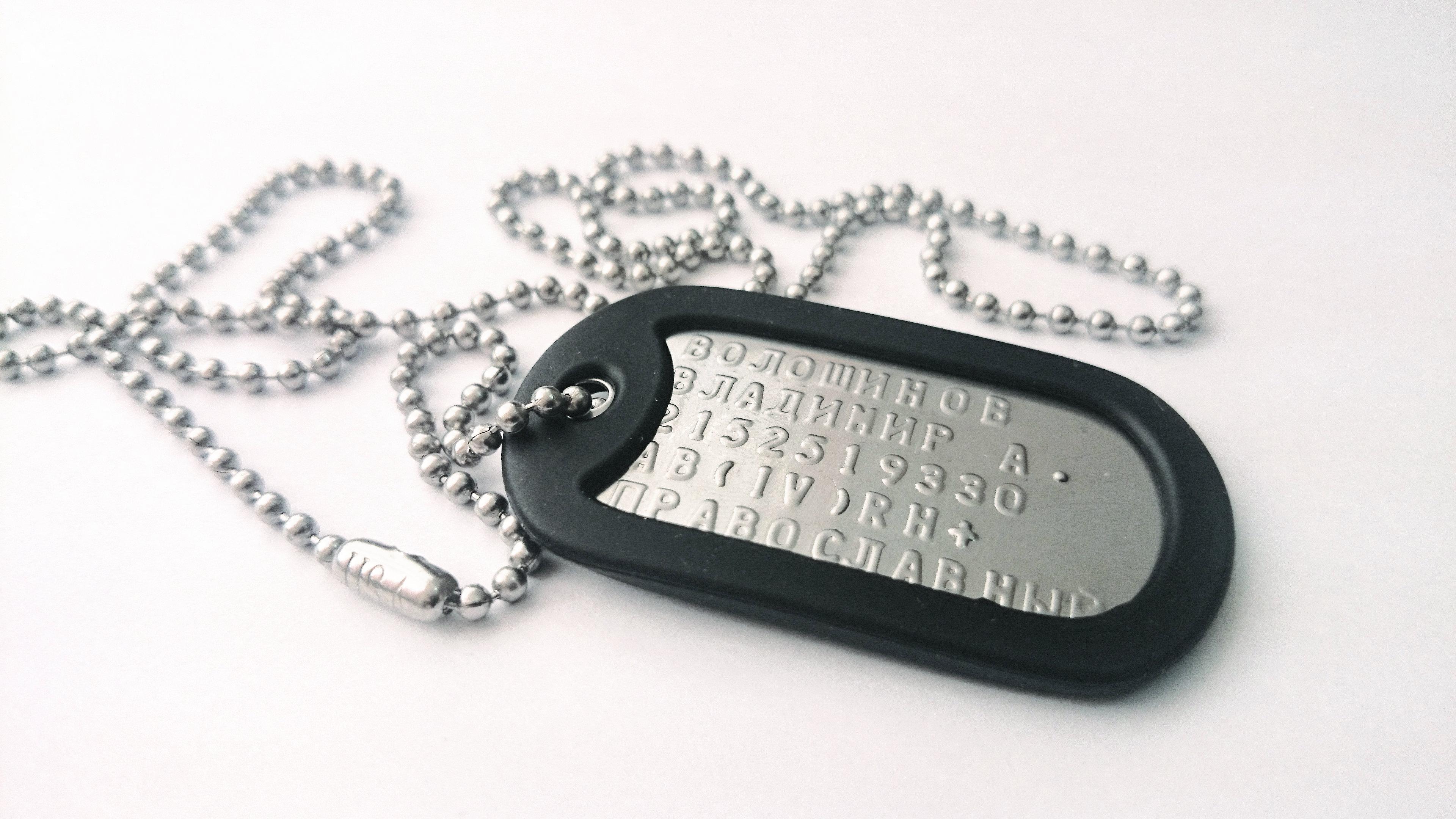 Личный номер военнослужащего, что написано на его жетоне 2