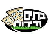 בתים ודירות שיווק ויזואלי