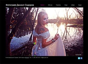 Фотопортфолио Template - Бесплатный шаблон для создания сайта-портфолио. Здесь вы сможете выигрышно представить свои работы. Просто настройте любые элементы по-своему: цвета, стили, шрифты и тексты.