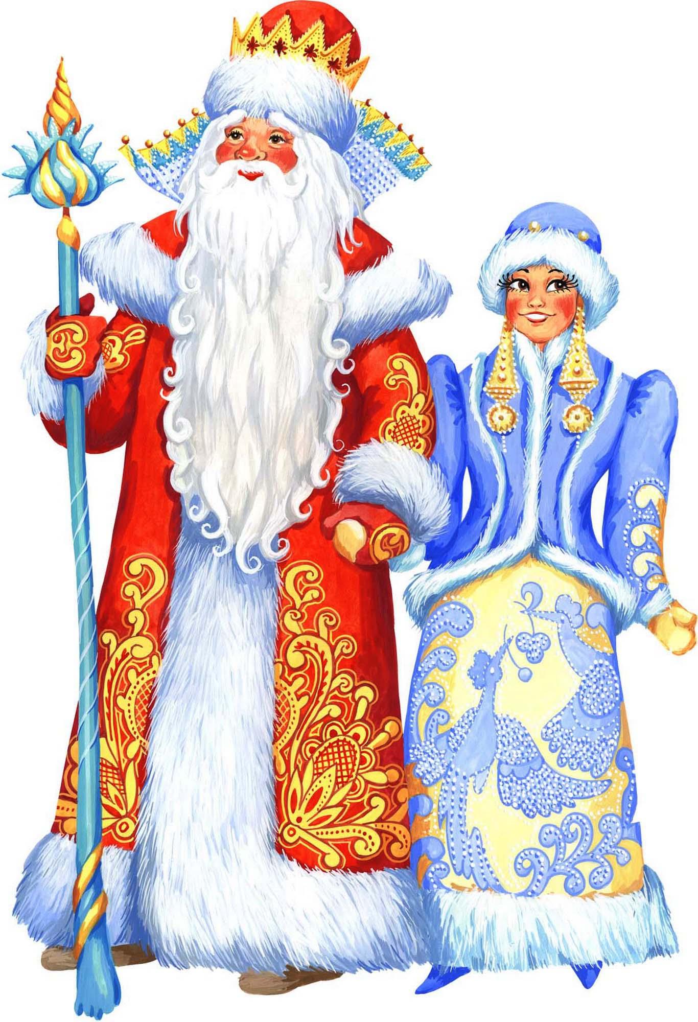 картинка дед мороз и снегурочка