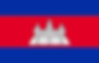 dynamics NAV ERP cambodia