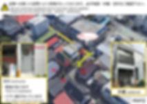 ゲストハウス周辺詳細.jpg