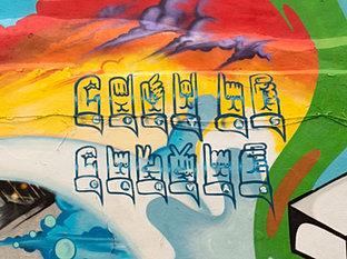 """""""City As Canvas"""", by: Crash x Daze"""