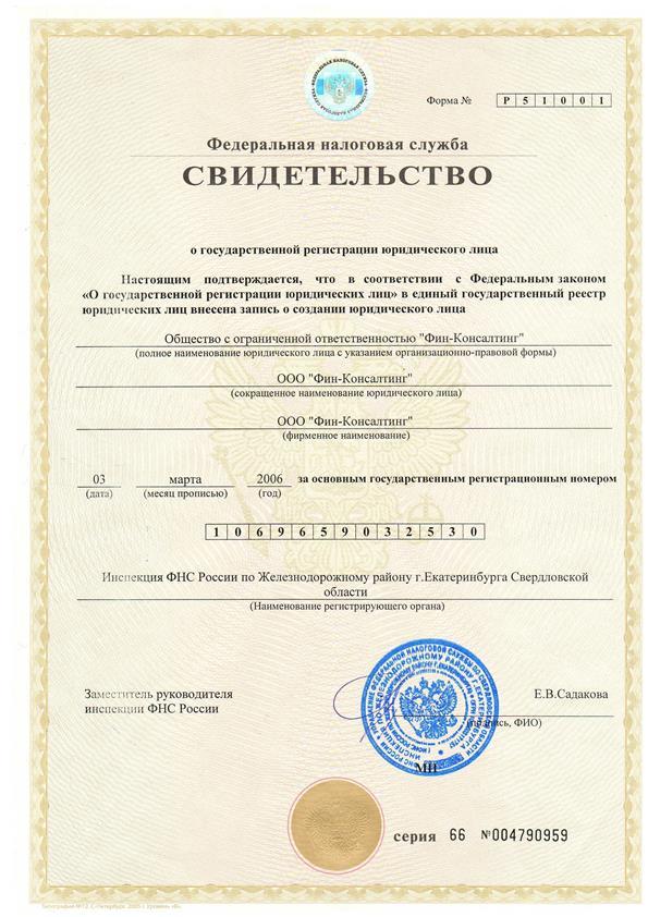 организации по закрытию ип в красноярске уже говорилось, термобелье