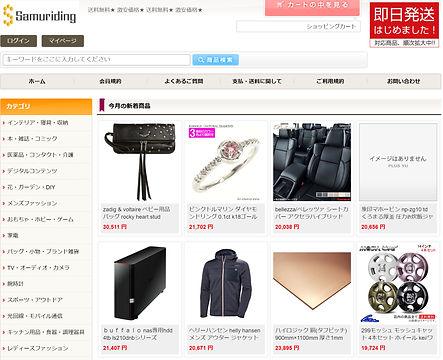 www.pukuseiwa.jpg