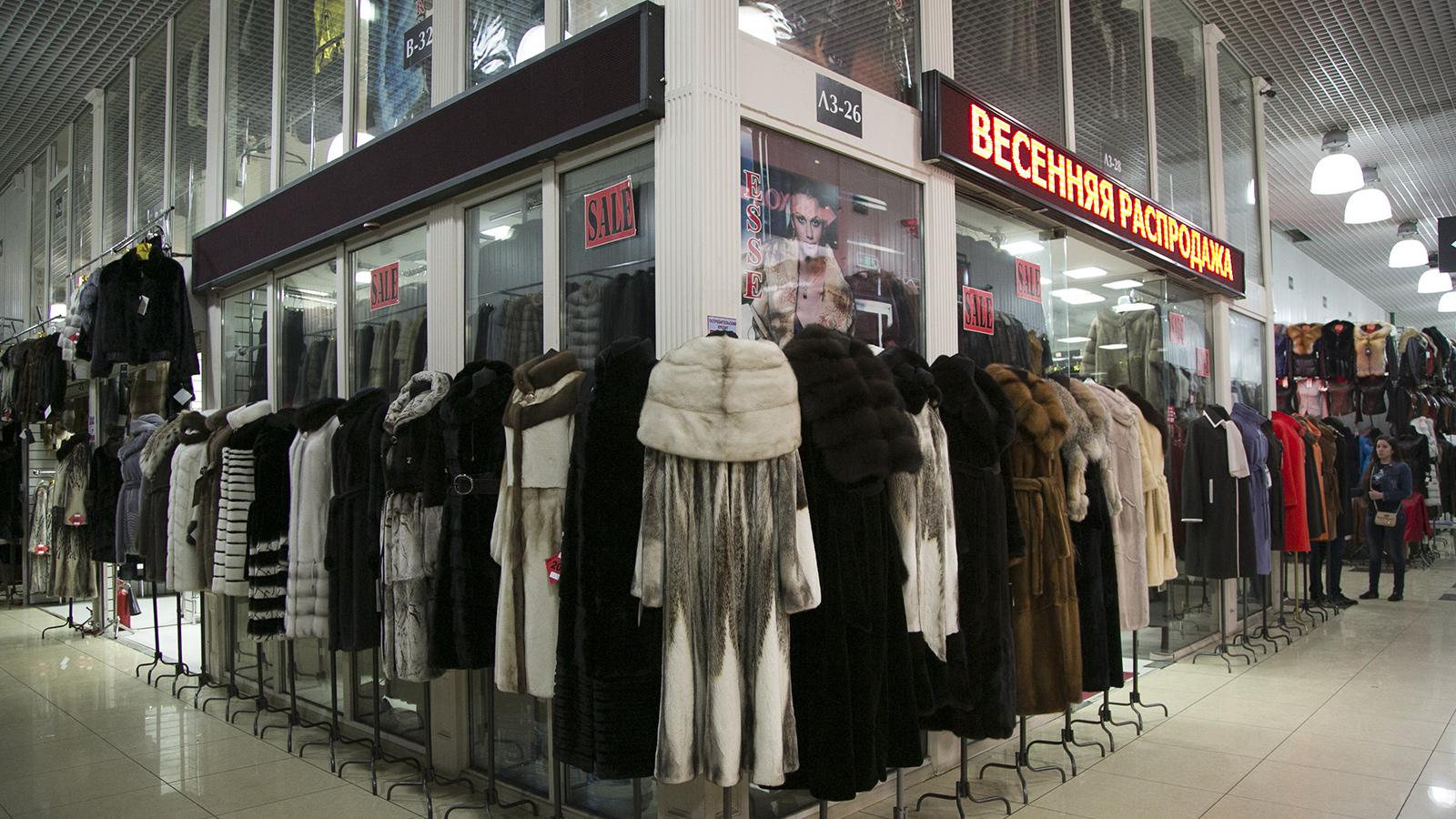 Тц Южные Ворота Женская Одежда Есть