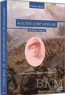 halide-edip-adivar-242417-831727-24-O.jp