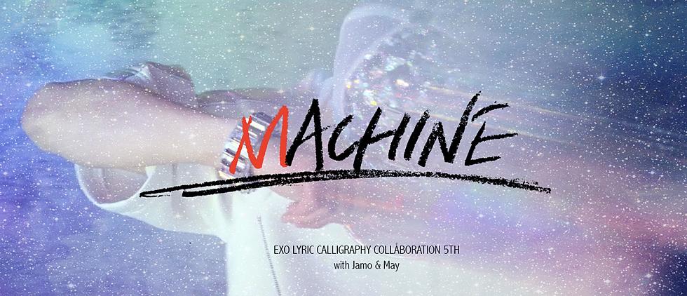 exo machine lyrics