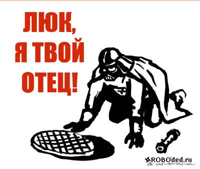 Канализационный люк взорвался и упал на автомобиль в Киеве, пострадала девушка - Цензор.НЕТ 5017