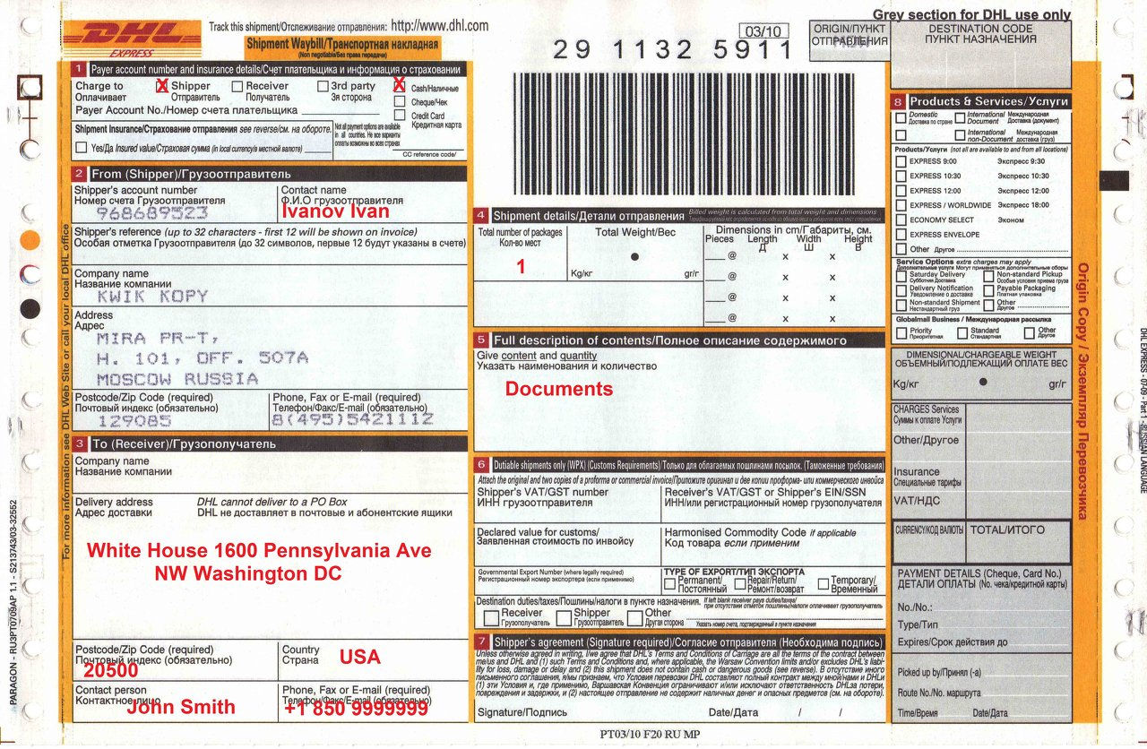 Dhl air waybill form share the knownledge