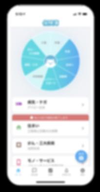 【保険簿】加入保険の管理と請求勧奨アプリ