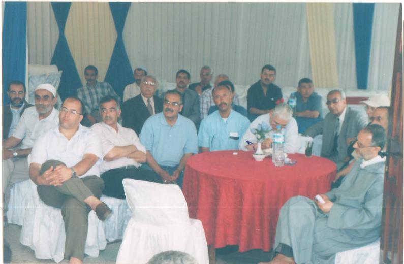 personnel Régie des Tabacs Tétouan 3.png
