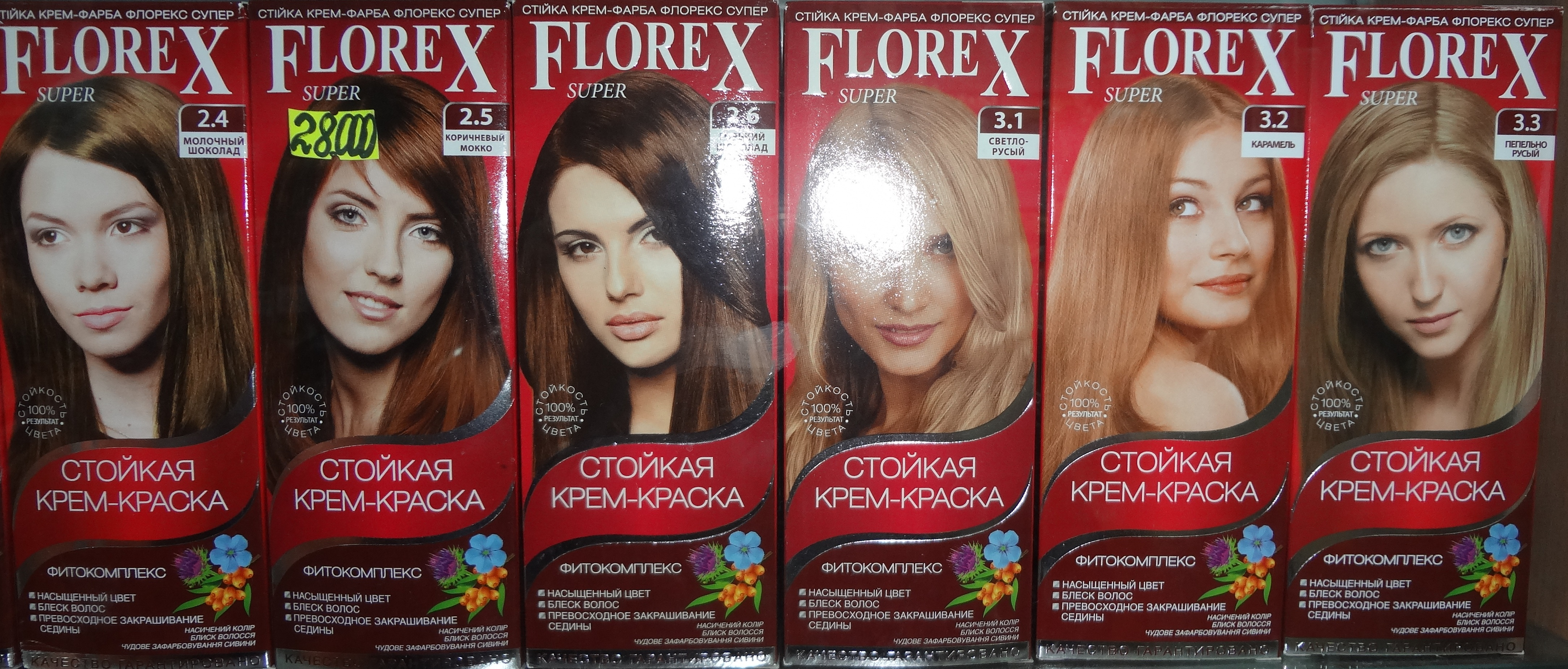 Флона краска для волос