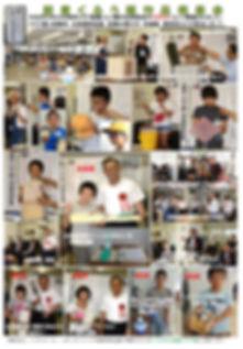 発表会2018アルバム.JPG