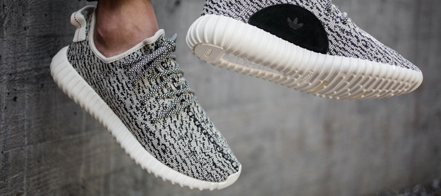Yeezy Boost 350 Turtle Dove