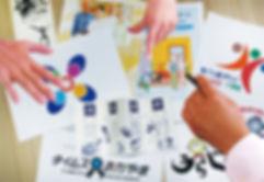 企画からデザイン、一般印刷、特殊印刷、大型ポップ、看板など 広告媒体を豊富にラインナップしています。