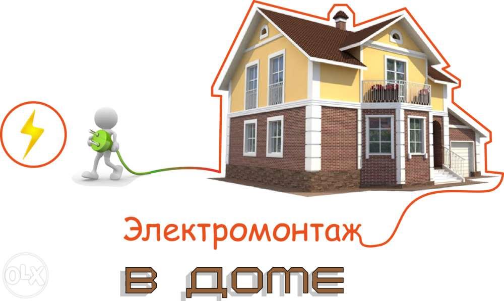 выяснили подработка в часном доме Хадыженске