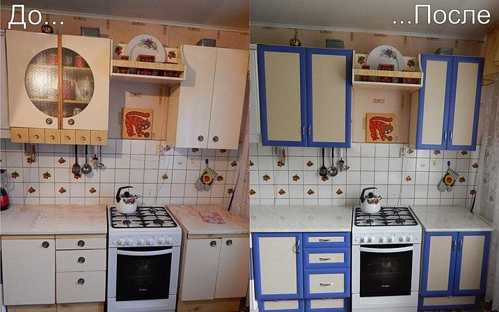 Как отремонтировать старый гарнитур - Vdpo85.ru